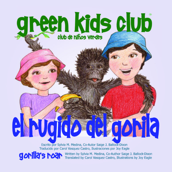 EarthHero - El Rugido del Gorila  - Children's Book