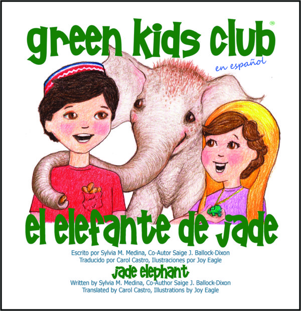 EarthHero - El Elefante de Jade - Children's Book