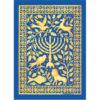 EarthHero - Classic Menorah Hanukkah Cards (10 Pk) 1