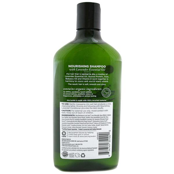 EarthHero - Avalon Organics Nourishing Lavender Shampoo 2