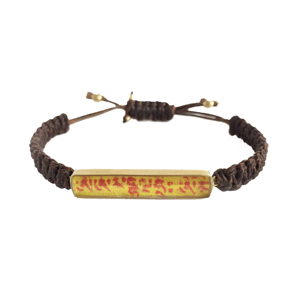 EarthHero - Dar Cho Yellow Earth Handmade Bracelet 1