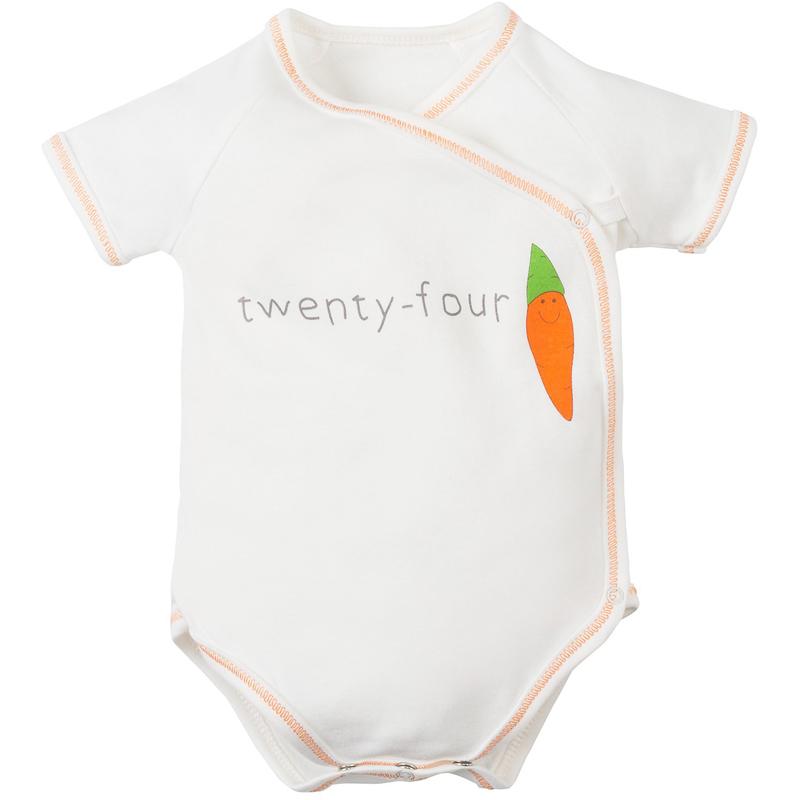 779b53cdd EarthHero - Side Snap Short Sleeve Veggie Baby Onesie - Twenty Four Carrot  Print