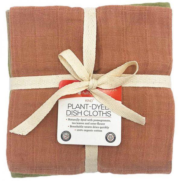 EarthHero - Kind Organic Cotton Dish Towels - 1