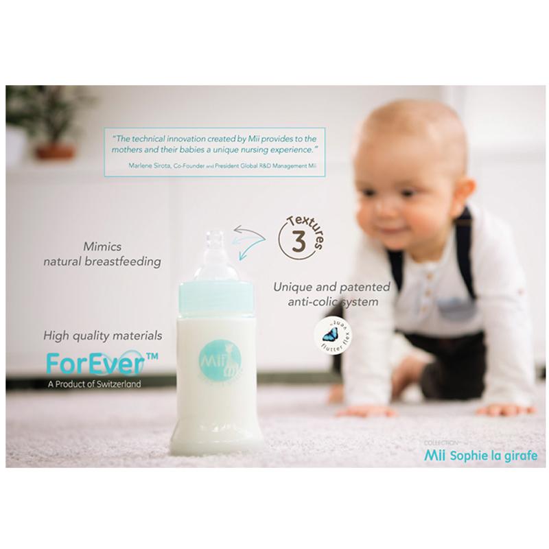 EarthHero - Glass Baby Bottle- 8oz/230ml - 5