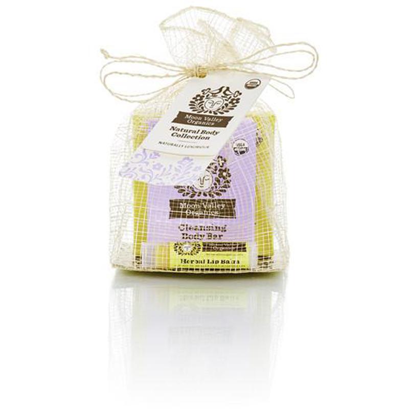 EarthHero - Lavender Calendula Organic Skin Care Bundle - 1