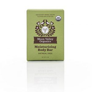 EarthHero - Oatmeal Sage Cold Process Organic Soap Bar - 1