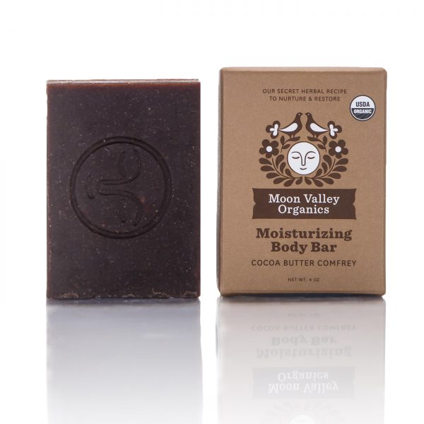 EarthHero - Cocoa Butter + Comfrey Cold Process Organic Soap Bar - 1