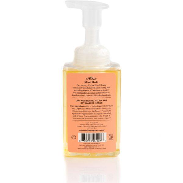 EarthHero - Grapefruit Thyme Foaming Liquid Organic Soap - 2