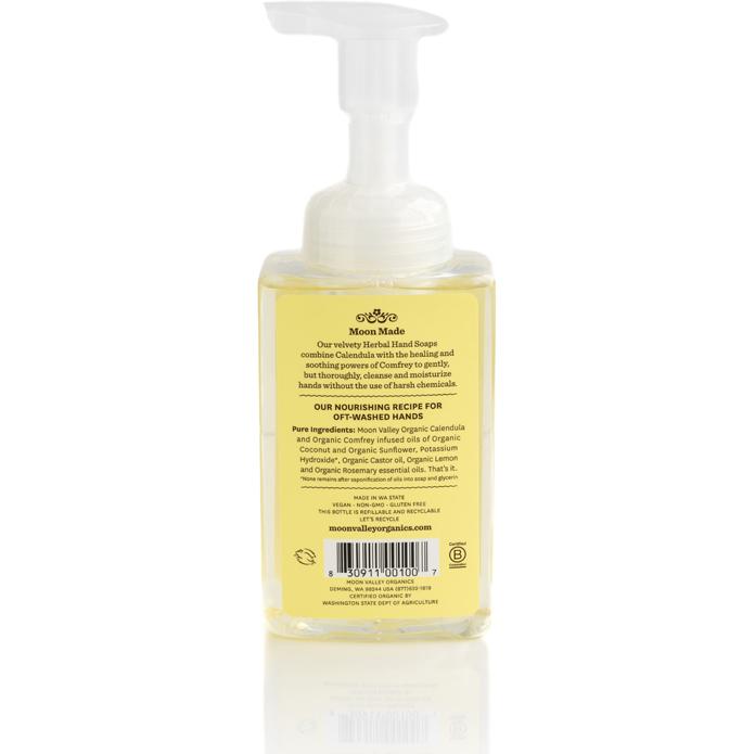 EarthHero - Lemon Rosemary Foaming Liquid Organic Soap - 2
