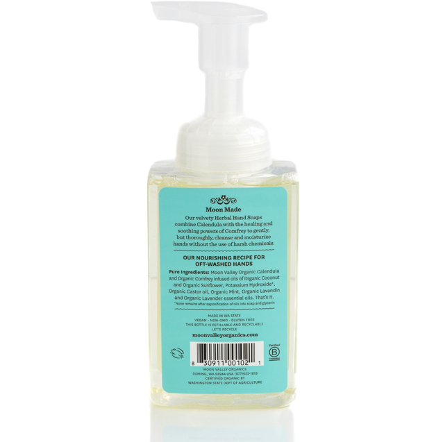 EarthHero - Mint Lavender Foaming Liquid Organic Soap - 2