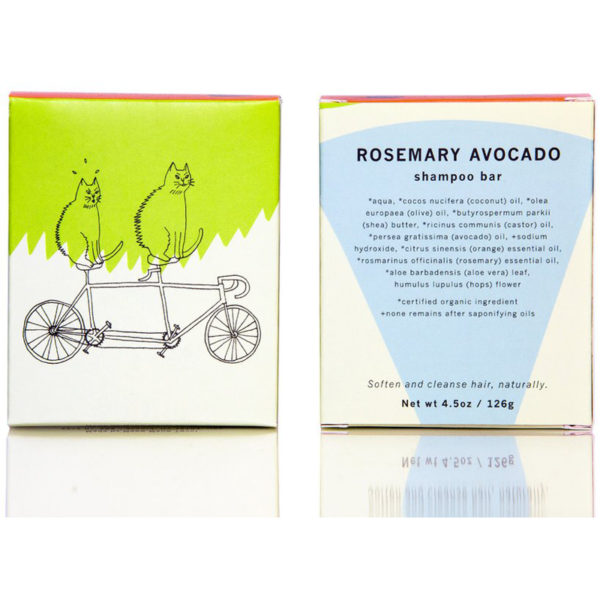 EarthHero - Rosemary Avocado Shampoo Bar - 2
