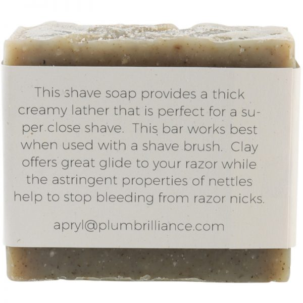 EarthHero - Nettles + Clay Natural Shave Soap - 2