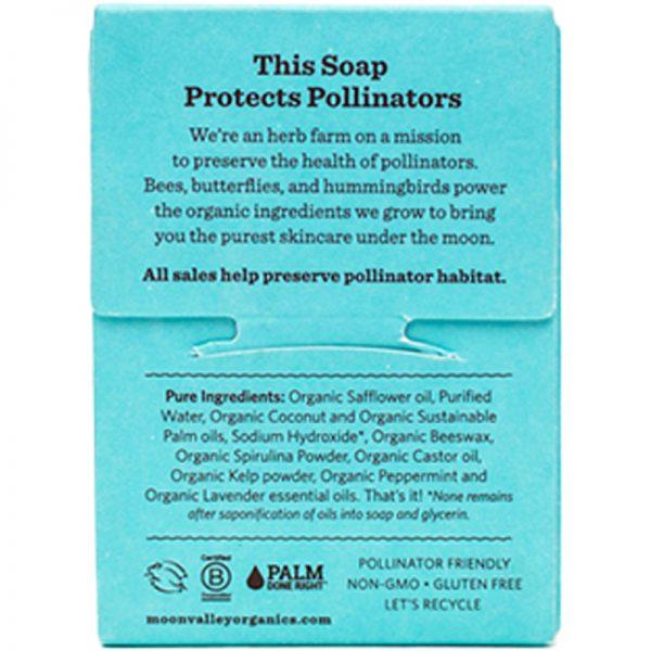 EarthHero - Mint + Sea Mineral Cold Process Organic Soap Bar - 2
