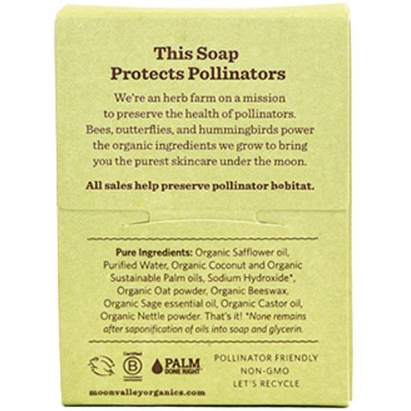 EarthHero - Oatmeal Sage Cold Process Organic Soap Bar - 2